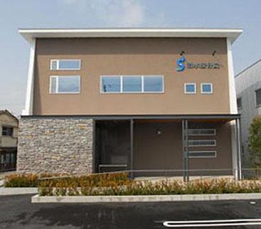 S・診療所併用住宅