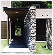 熊野古道の家