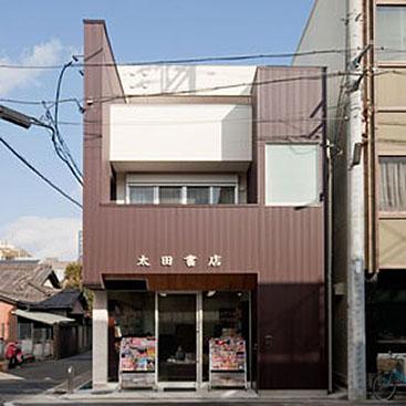 西高松の家